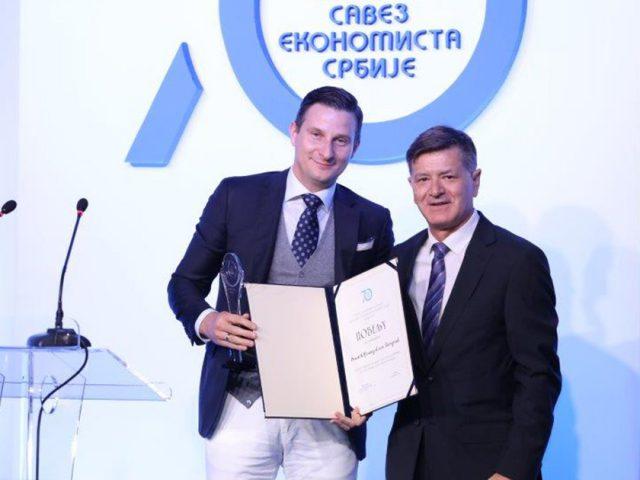 Прослава јубилеја поводом 70 година од оснивања Савеза економиста Србије